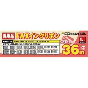 MCO/ミヨシ汎用 faxリボン FXS36SH-1 (1本入り) UX-NR8G/9G対応FAXインクリボン FAXリボン faxリボン faxインクリボン ファックスリボン