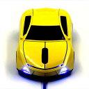 【メーカー直販】Lumen/ルーメンミニカーマウス 伊国車にソックリ! オプティカル カーマウス 800dpi