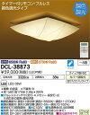 DCL-38873 和風調色シーリング (〜8畳) LED 38W 昼光色〜電球色 大光電機 【DDS】 照明器具【RCP】