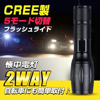 手電筒筒 LED 手電筒筒手電筒筒美國軍事 LED 手電筒筒 Cree XM l T6 1 燈配有防水 led 強大自行車輕 10P03Sep16