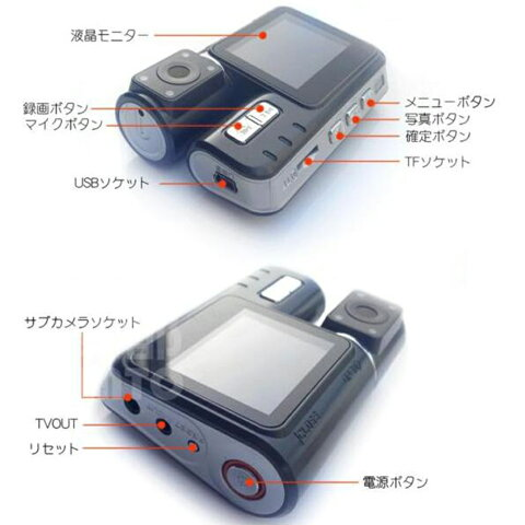 新型ドライブレコーダー 330度回転 1080P 高画質 駐車監視 暗視対応 防犯 赤外線付き 動体検知 Gセンサー