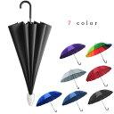ショッピング骨傘 長傘 スライドカバー付き 傘 かさ 16本骨傘 ワンタッチ メンズ レディース 無地 風に強い 雨具