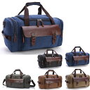 ショッピングゴム ボストンバッグ 旅行鞄かばん 大容量 上質キャンバス 帆布 ズック メンズ 2WAY ショルダー付き 旅行 出張 4日3泊 底防滑ゴム付き