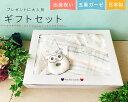 日本製 ベビーギフト ギフトセット ねずみ バスタオルローブ 5重ガーゼ 妊娠 出産 誕生 祝い プレゼント 男の子 女の子 人気 ハンカチ ガラガラ ラトル