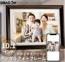 \楽天感謝祭予約販売/Dragon Touch デジタルフォトフレーム 10.1インチタッチスクリーン 1280*800高解像度 WiFi IPS広視野角 16GB内..