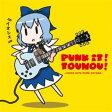 【新品】PUNK IT!TOUHOU! -IOSYS HITS PUNK COVERS- / IOSYS