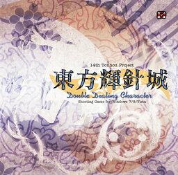【新品】東方輝針城 ? Double Dealing Character. / 上海アリス幻樂団 発売日:2013-08-15