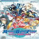 マジカルバトルフェスタ・魔法少女☆星咲いおん / 飛翔システム 発売日:2013-08-13