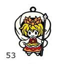 東方携帯ストラップ53 寅丸 星 / ギロチン銀座 発売日:2013-12-15