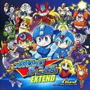【新品】メガロック カーニバル EXTEND / EtlanZ 発売日:2013-12-31