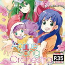 Anime Song Orchestra R35 / Melodic Taste 発売日:2014-08-17