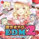 【新品】東方ボカロEDM2 / Spacelectro 発売日:2014-08-16