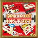 【新品】FAMICOM BEST HISTORY / EtlanZ 発売日:2013-08-17
