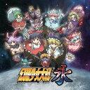 幻想少女大戦永 / さんぼん堂 発売日:2014-09-27