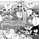 きらめけ!第六駆逐探偵団!2〜解決編〜 / Quarter Iceshop 発売日:2014-09-14