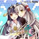 �ڿ��ʡ۴Ϥ��쥪�������ȥ�� / Melodic Taste ȯ����:2014-12-30