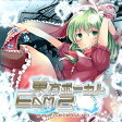 【新品】東方ボーカルEDM2 / spacelectro 発売日:2015-01-30