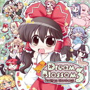 Dream Blossom 3 / Rolling Contact 発売日:2012-08-11