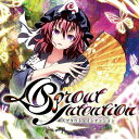 Sprout Intention / EastNewSound 入荷予定:2015年08月頃