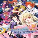 マジカルバトルアリーナNEXT・魔法少女空閃姫 / 領域ZERO 入荷予定:2015年08月頃