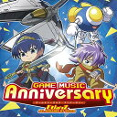 Game Music Anniversary / EtlanZ 発売日:2015-08-16