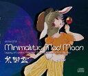 【新品】Minimalistic Mad Moon / 荒御霊 入荷予定:2016年05月頃
