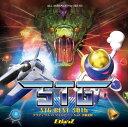 【新品】STG30th BEST グラディウス VS ツインビー -feat.沙羅曼蛇- / EtlanZ 入荷予定:2016年08月頃