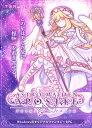 アストロメイデン アポストロ / TORaIKI 発売日:2015-12-31