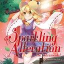 【新品】Sparkling Alteration the instrumental / Amateras Records 入荷予定:2016...