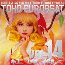 【新品】TOHO EUROBEAT VOL.14 紅魔郷 / A-One 入荷予定:2016年12月