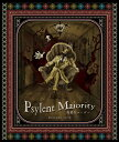 Psylent Majority 〜喝采のマーダー〜 / 六弦アリス 入荷予定:2017年12月頃
