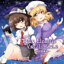 【新品】Toho Electric Vocals Vol.2 / Astral Sky 発売日:2018年04月頃