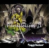 Parallelism・β / Unlucky Morpheus 発売日:2013年03月09日