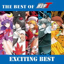 THE BEST OF 頭文字T EXCITING BEST / CrazyBeats 発売日:2019年12月31日