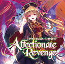 Affectionate Revenge / EastNewSound 発売日:2020年05月頃