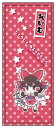 【新品】東方Project キャラクターボールペン 1 博麗霊夢 / イザナギ 入荷予定:2017年10月頃