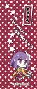 【新品】東方Project キャラクターボールペン 41 稗田阿求 / イザナギ 発売日:2018年10月頃