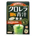 山本漢方 クロレラ 100% 青汁 2.5g×22包