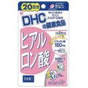 DHC ヒアルロン酸 20日分