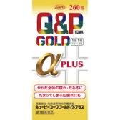 【第3類医薬品】キューピーコーワゴールドαプラス 260錠