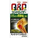 【第2類医薬品】キューピーコーワコンドロイザー 250錠...