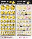 【Smileグッズ】スマイル4サイズステッカー【ご選択:スマ...