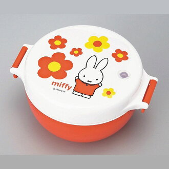 Rice lunch BOX ctswa MF072 Miffy ★ your べんとうばこ / lunch box / Bowl ★