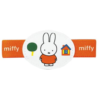 Ctswa / Miffy lunch belt mf199 Bento belt ☆☆