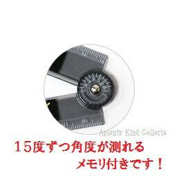 【新商品】クツワ/PUMA プーマ 折りたたみ...の紹介画像2