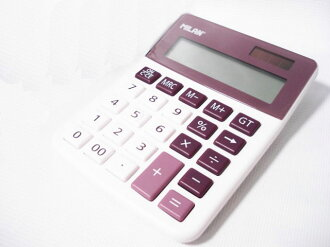 MILAN (Milan) 12-digit calculator No. 40925 BR