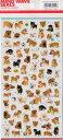 【MIND WAVEシール】プチプチシール ぷち柴 NO.74449 ★柴犬のシール豆しばシール子犬ちゃんのフォトシール/seal仔犬グッズわんこグッズしばいぬ写真シールサッカーボールフリスビーワンちゃんのおもちゃシールフォトシール★【3cmメール便OK】