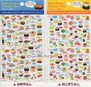 【大人気商品】デイリーイベントスケジュールシール【ご選択:お寿司さん(TM00692)おにぎりさん(