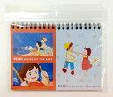 ピラミッド アルプスの少女ハイジ ステーショナリーシリーズ セミB7リングノート2冊パック(B)woh-5b 【3cmメール便OK】