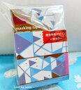 日本らしい和の色合いと幾何学的なデザインの融合した新しいシリーズ!型抜きテープでおしゃれに演出を!